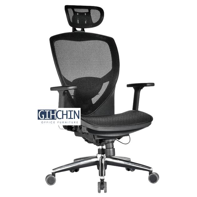 EIGHTI 線控人體工學椅 1