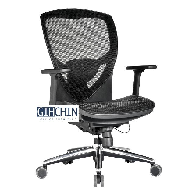EIGHTI 線控人體工學椅 2